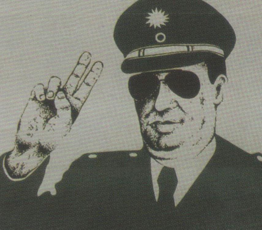 Kemal sunal polizei